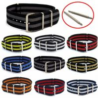 NATO Military Webbing Watch Strap Striped C047